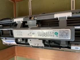 鹿児島市 三菱おそうじ機能付きエアコンクリーニング